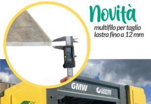 multifilo-12-mm