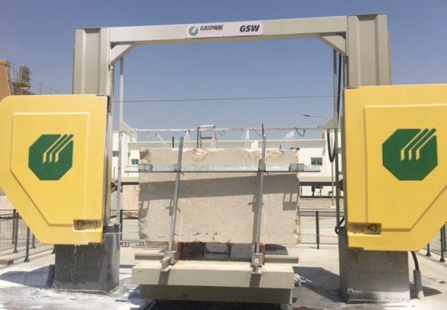 reference-impianto-Al-Asriyah-Oman-gallery1